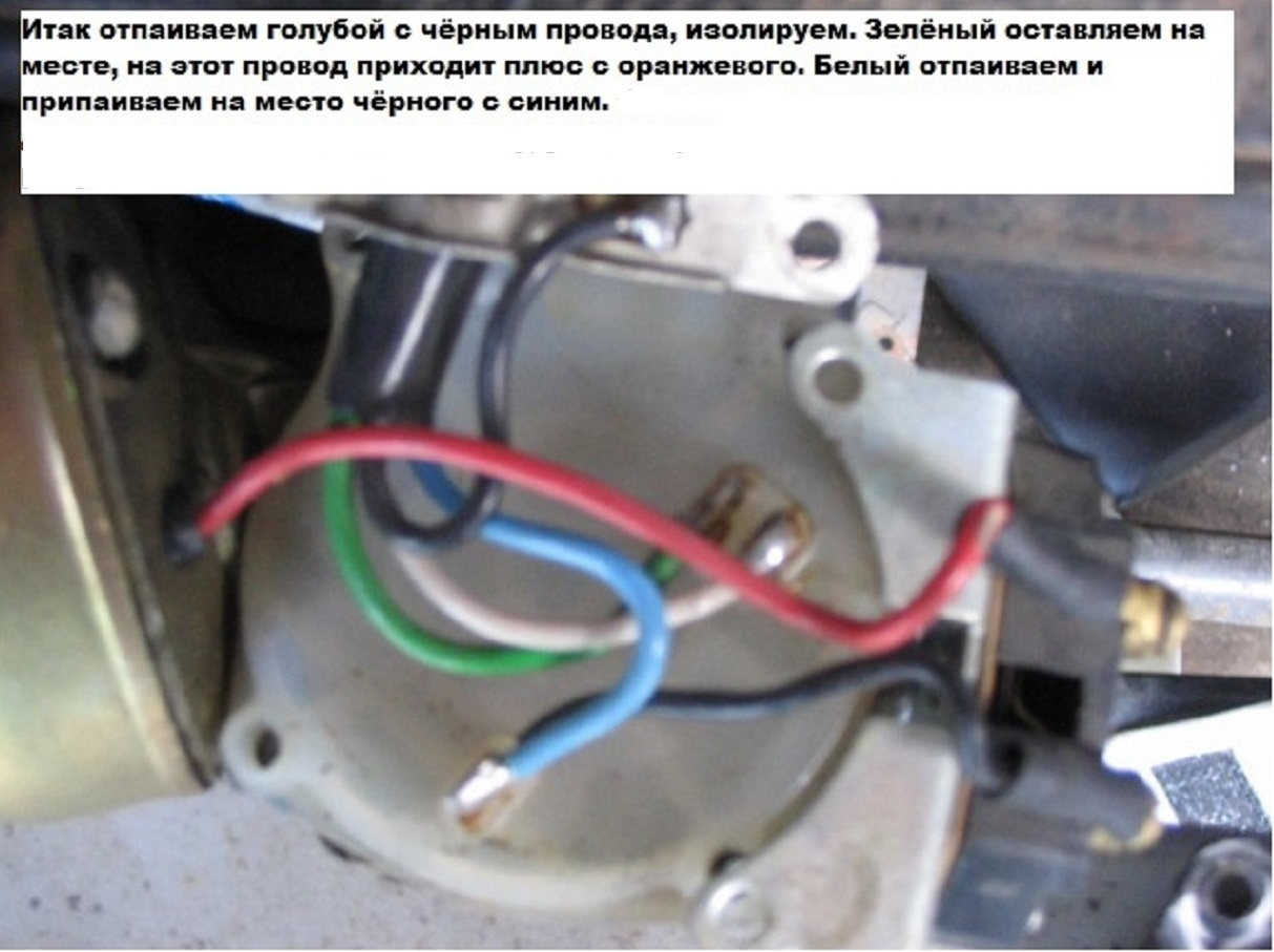 схема переключатель поворотов ваз 21214